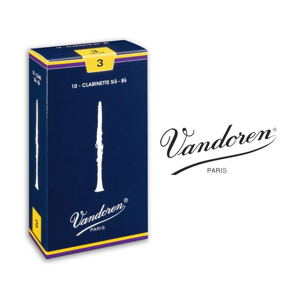小叮噹的店-全新 法國 VANDOREN 豎笛竹片 黑管竹片 10片裝 C-V5
