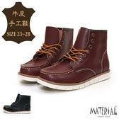 休閒鞋 時尚真皮中低筒休閒鞋 MA女鞋 T3663