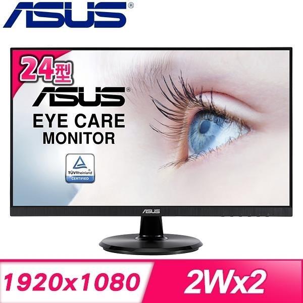 【南紡購物中心】ASUS 華碩 VA24DQ 24型 IPS 內建喇叭 廣視角液晶螢幕