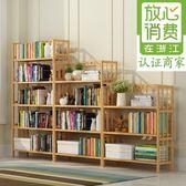 簡易書架落地書櫃置物架現代簡約兒童學生桌上楠竹書架  igo