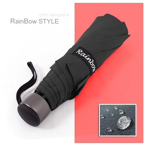 【RainSky】RB精工12角切割 潑水性晴雨傘/ 傘 抗UV傘 折疊傘 非自動傘 洋傘 陽傘 大傘 防風 潑水+1