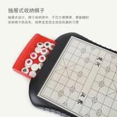棋類玩具 多功能棋類益智玩具