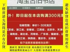 二手書博民逛書店THE罕見SEARCH FOR MODERN CHINA 精裝Y1767 Jonathan D. Spence