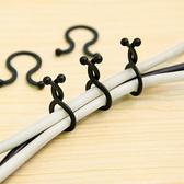 居家夾線整理器 理線夾 夾線器 整線器 綁線 電線整理夾 收納 繞線器 集線器【M047】生活家精品