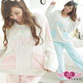 居家睡衣 藍/粉 法蘭絨日系甜美居家長袖成套睡衣組 天使甜心Angel Honey