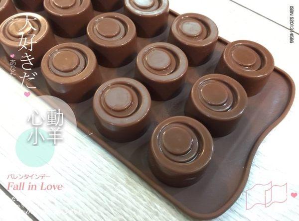 心動小羊^^耐高溫圓圈圈矽膠巧克力模 蠟燭果凍布丁模製冰格、翻糖、香磚、迷你皂模