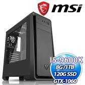 微星Z390平台【龍降乞靈】Intel i5-9600K【6核/6緒】8G/1TB /微星 GTX 1060獨顯 電競機【刷卡分期價】