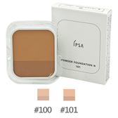 【專櫃正品】IPSA茵芙莎 誘光控油雙色粉餅蕊SPF25PA++(8g)[2色]《jmake Beauty 就愛水》