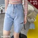 LULUS【A04200165】K自訂款單側割破牛仔短褲S-XXL-藍