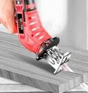 鋰電電鋸 小型手持充電式往復鋸馬刀鋸戶外...