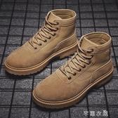 馬丁靴馬丁靴男高筒鞋子男潮鞋秋季新款韓版百搭學生英倫風短靴子 交換禮物