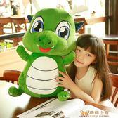 玩偶 最大款式毛絨玩具可愛卡通小恐龍公仔毛絨玩具恐龍布娃娃男孩陪睡 抱枕生日禮物 DF