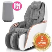 【周年慶特企折3000元】Mini 玩美椅 Pro 沙發按摩椅(貓抓皮款) TC-296~贈伊萊克斯Flow A3空氣清淨機