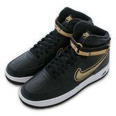 Nike 耐吉 AIR FORCE 1 HIGH 07 LV8 SPORT  經典復古鞋 AV3938001 男 舒適 運動 休閒 新款 流行 經典