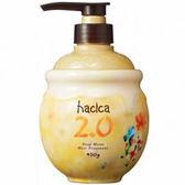 日本 hacica八和花 深層潤澤護髮乳2.0(450g)【小三美日】