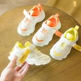 童鞋女童春季新款男童透氣網布兒童中大童時尚防滑春秋運動鞋