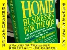 二手書博民逛書店Best罕見Home Businesses for the 90