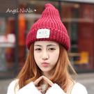 韓版NYC字母毛帽  貼布 尖尖奶嘴 保暖 女 針織帽 (SHA0009) AngelNaNa