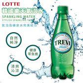 韓國 Lotte 樂天氣泡水(原味) 500ml【櫻桃飾品】【31185】