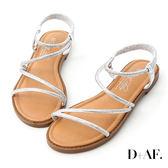 D+AF 閃耀假期.燙鑽細帶繫踝平底涼鞋*銀