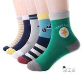兒童襪子秋冬款加厚棉質兒童襪子四季小中大童透氣防滑短襪5雙禮盒裝童襪(1件免運)