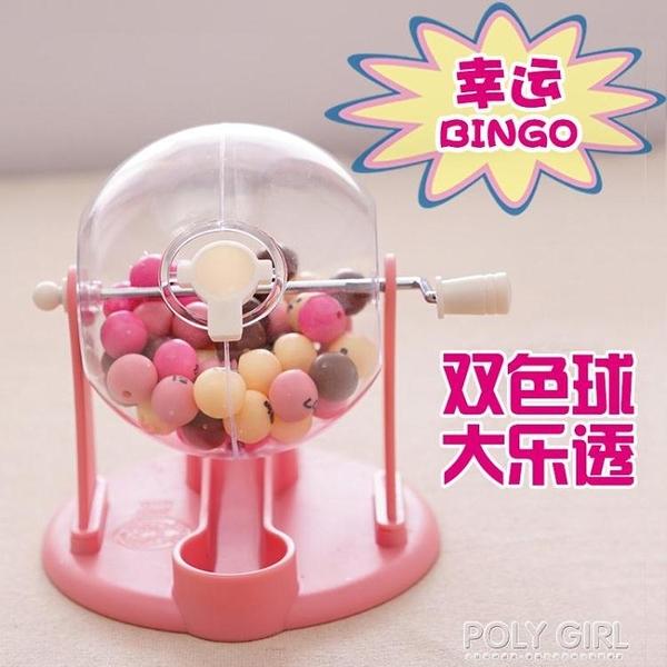 雙色球搖獎機搖號機彩票機手動選號器模擬機大樂透玩具抽獎轉盤球 poly girl