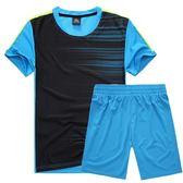 夏季運動套裝男吸汗透氣跑步服短袖短褲訓練套裝速干薄款團隊服 父親節禮物