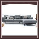 【多瓦娜】愛爾蘭L型沙發(面右)(含抱枕) 21152-426003