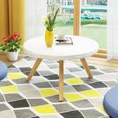 現代簡約實木飄窗桌小茶幾北歐小戶型陽臺