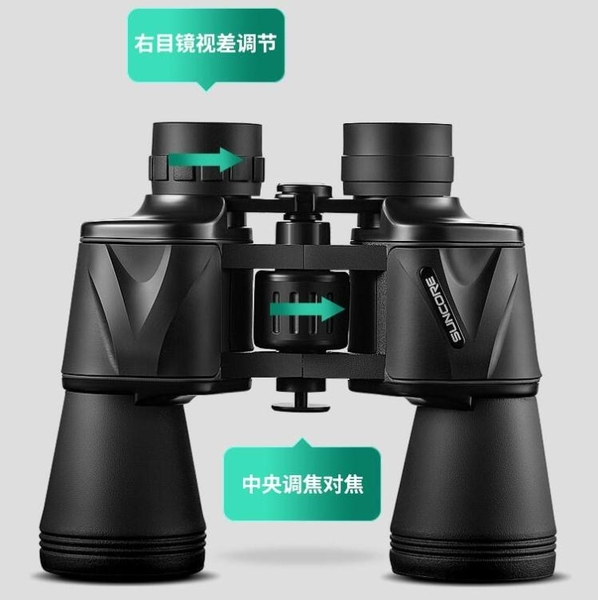 望遠鏡雙筒戶外手機高倍高清軍事用夜視單筒兒童望眼鏡透視鏡望遠鏡【凱斯盾】