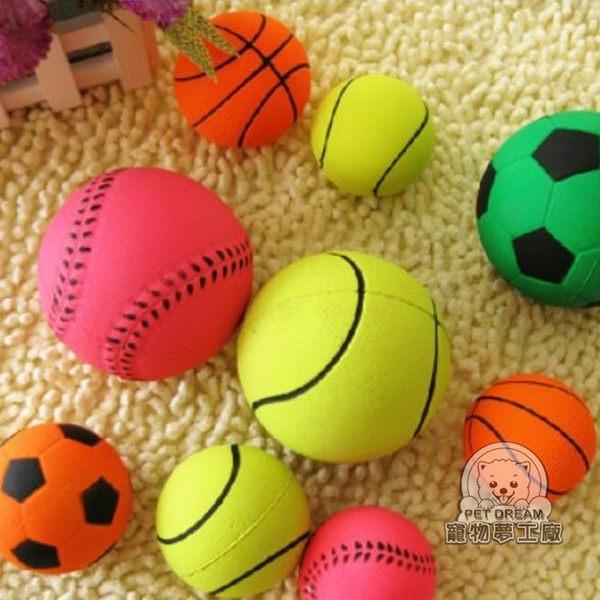 M號 小孩寵物均可玩 彩色彈力球 寵物小舖 寵物玩具 寵物用品 貓狗 球 貓 狗 毛小孩 狗玩具 貓玩具