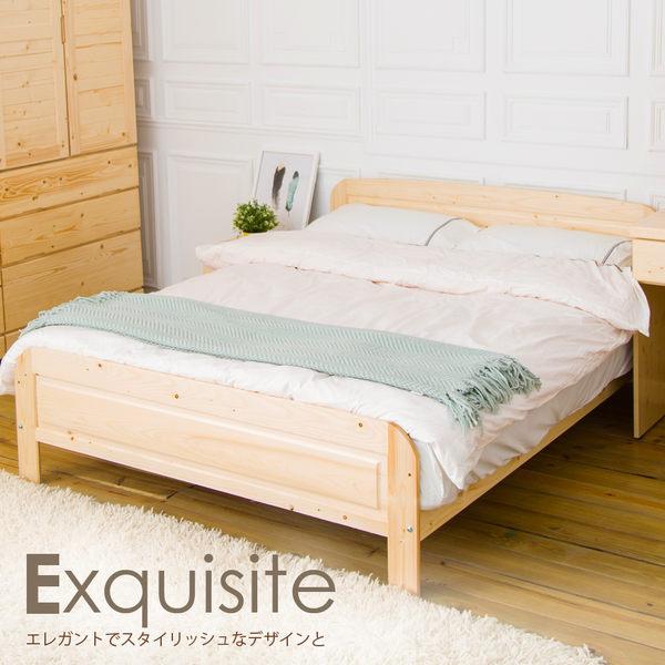 床架【時尚屋】[CG8]千鶴5尺白松木雙人床CG8-082-5不含床頭櫃-床墊/免運費/免組裝/臥室系列