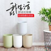 日式歐式創意無蓋浴室廁所衛生間辦公室客廳家用垃圾桶筒紙簍大號魔方數碼館