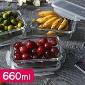 廚房用品 德國技術耐熱400度玻璃密封保鮮盒(660ML)-中 【KIN017】收納女王