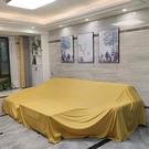 防塵罩 家用防塵布 沙發床遮蓋防灰塵布大蓋布 裝修防塵遮擋布遮塵布包郵