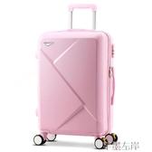 行李箱行李箱小清新萬向輪旅行箱登機箱20韓版子母箱男女潮26拉桿箱24寸LX春季特賣