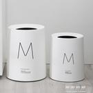 快速出貨 北歐垃圾桶家用客廳臥室廚房衛生間辦公室創意廁所日式圓形雙層無  【全館免運】