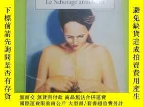 二手書博民逛書店Le罕見sabotage amoureux (法語原版)Y146830 Amélie Nothomb Albi