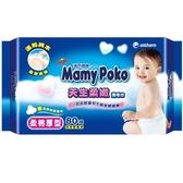 滿意寶寶天生柔嫩濕毛巾補充包(柔棉厚型)80張【愛買】