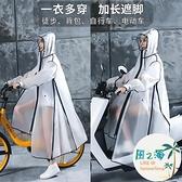 大人雨衣 雨衣女透明長版全身男時尚騎行單人防暴雨電動電瓶自行車成人雨披 風之海