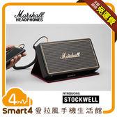 【愛拉風 X 藍芽喇叭】 MARSHALL 最小的旅行喇叭 STOCKWELL (含皮套) 另有Boes SoundLink