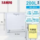SAMPO 聲寶【SRF-201G】200公升 臥式冷凍櫃