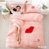純色簡約水洗棉四件套裸睡親膚2.0床泡泡紗被罩床單雙人床品    LY7803『時尚玩家』