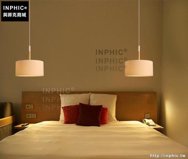 INPHIC- 北歐風格現代創意簡約臥室書房餐廳單頭木布藝燈罩個性吊燈-F款_S197C