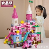 樂高積木城堡兒童玩具拼裝大顆粒益智力動腦女孩子系列4公主禮物5 創意家居