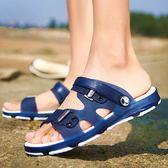 夏季男士涼鞋防滑一字拖鞋男室外塑膠耐磨涼拖鞋夏天洞洞沙灘鞋【奇貨居】