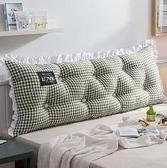 床頭靠枕 棉床頭靠墊軟包沙發大靠背雙人長靠枕床上可拆洗護腰靠背墊TW【快速出貨八折鉅惠】