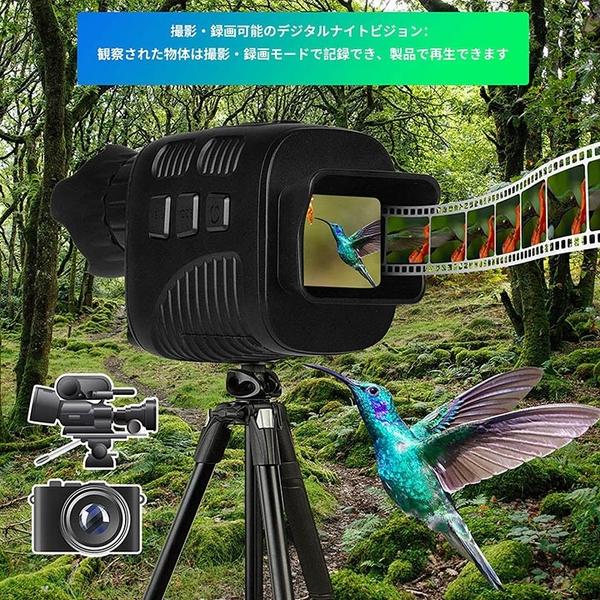 Hollee 【日本代購】夜視單筒望遠鏡10倍率4倍數200米IR功能 紅外線