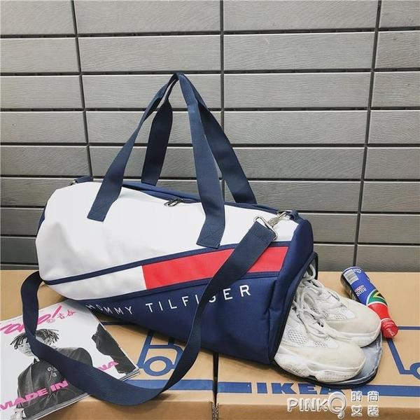 健身包女運動包潮男干濕分離訓練包大容量韓版手提網紅短途旅行包(pink Q時尚女裝)