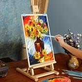 桌面畫架台式迷你桌上小畫架木制4k油畫水彩水粉套裝8k支架式摺疊便攜  母親節禮物